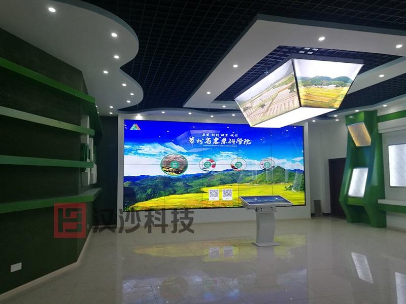 贵州农业科学研究院